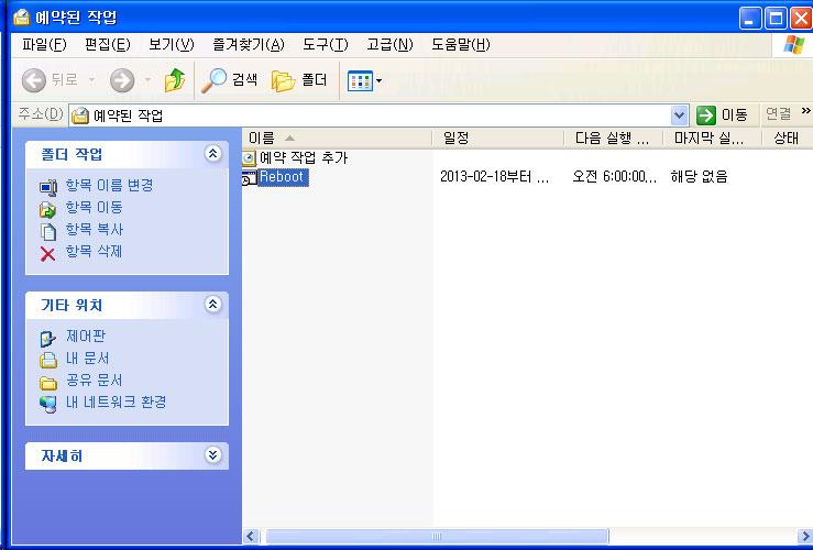 Schedule08
