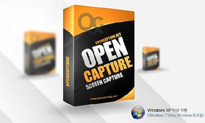 openCapture01