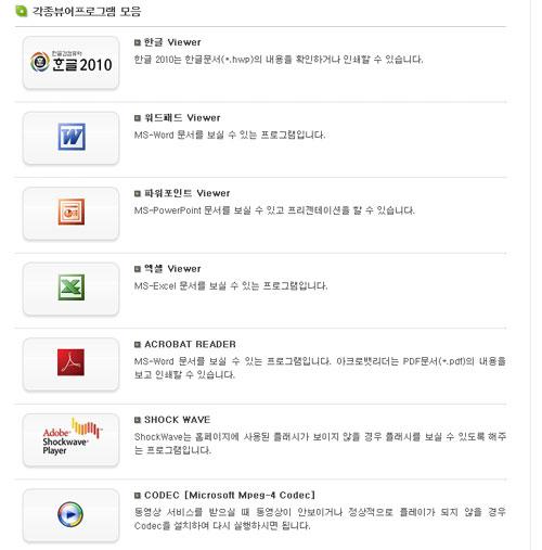 Hangul_view