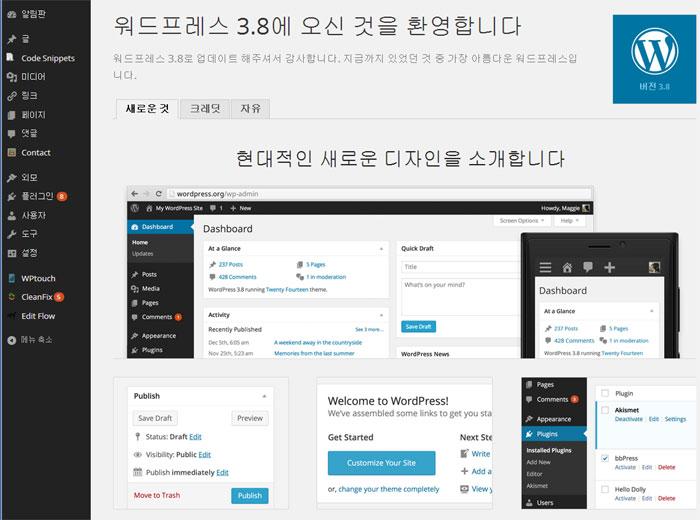 Wordpress38