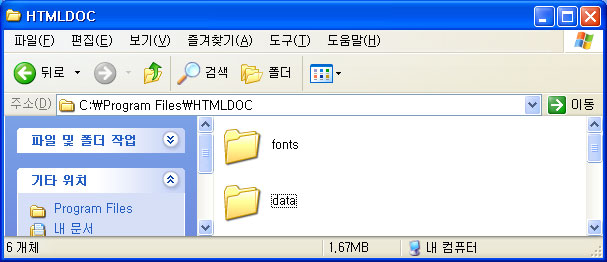 HTMLDOC_03