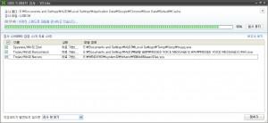 SpywareWin32_Zbot