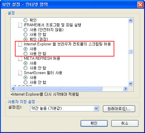 Security02_02