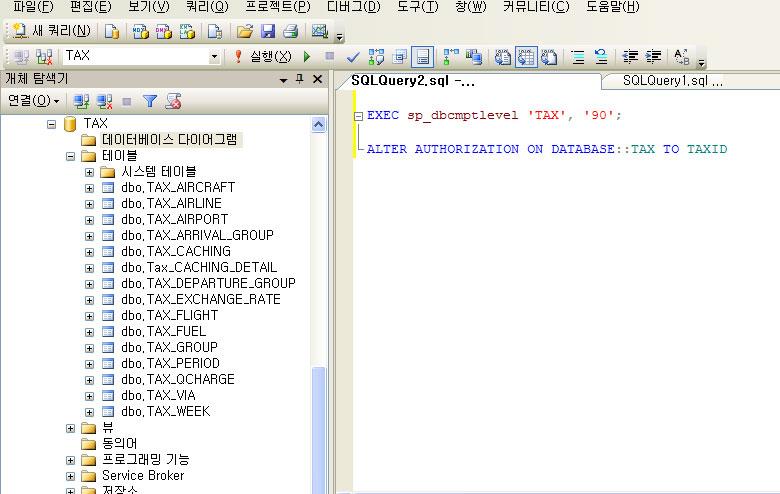 authorization_script